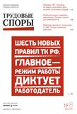 http://www.1kadry.ru/